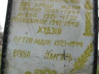 Basznia_073
