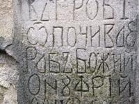 Lubaczow_164