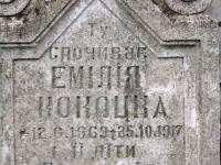 Lubaczow_186
