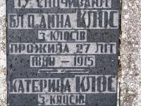 Lubaczow_260