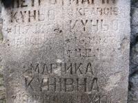 Lubaczow_292