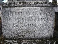 Lubaczow_333