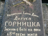 Lubaczow_337