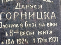 Lubaczow_338