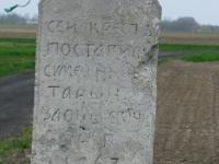 Lubaczow_03