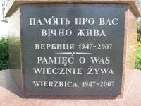 Wierzbica_33