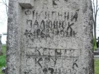 Wierzbica_036