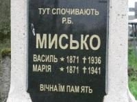 Wierzbica_144