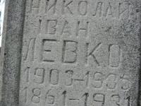 Wierzbica_691