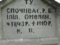 Wierzbica_416