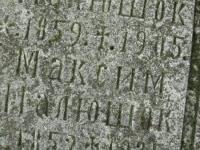 Wierzbica_543