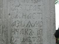 Oleszyce_021