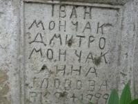 Oleszyce_022