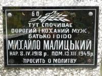 hujsko_18