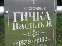 hujsko_23