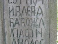 Podemszczyna_051