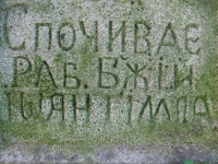 Podemszczyna_064
