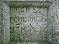 Podemszczyna_149