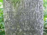 Podemszczyna_161