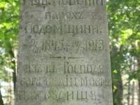 Podemszczyna_261