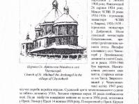 kaminskyj_1
