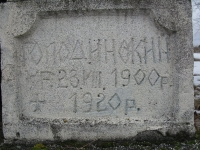 bonarivka_155.jpg