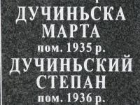 ostriv_56.jpg