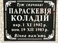 Pozdiacz_395.jpg