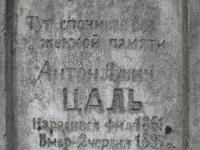 Kulno (119).jpg