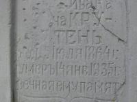Kulno (182).jpg