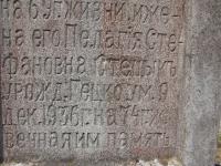Kulno (332).jpg