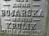 jaroslavshchyna_1561.jpg