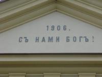 jaroslavshchyna_834.jpg