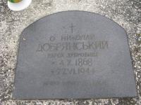 jaroslavshchyna_869.jpg