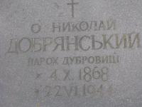 jaroslavshchyna_870.jpg