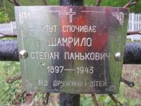 jaroslavshchyna_917.jpg