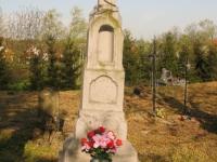 Kurylivka (106).jpg