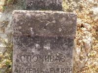 Kurylivka (157).jpg