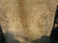 Kurylivka (43).jpg