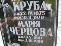 Lezhakhiv (27).jpg