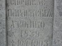 Lezhakhiv (45).jpg