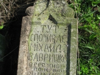 Lezhakhiv (49).jpg