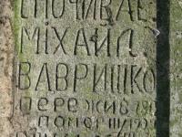 Lezhakhiv (50).jpg