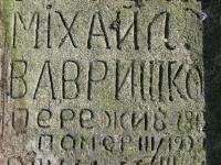 Lezhakhiv (51).jpg
