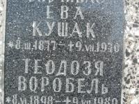 Lezhakhiv (66).jpg