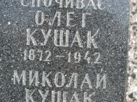 Lezhakhiv (67).jpg