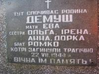 Lezhakhiv (76).jpg