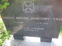 Lezhakhiv (83).jpg