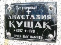 Lezhakhiv (87).jpg
