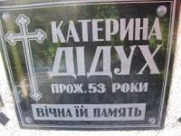 Lezhakhiv (89).jpg